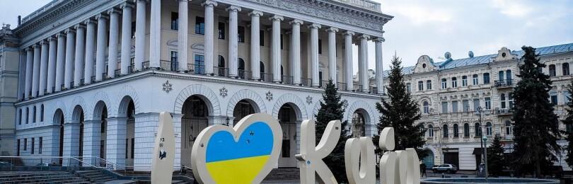 Звонки на Украину из России с МТС