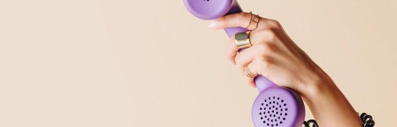 IP-телефония МТТ