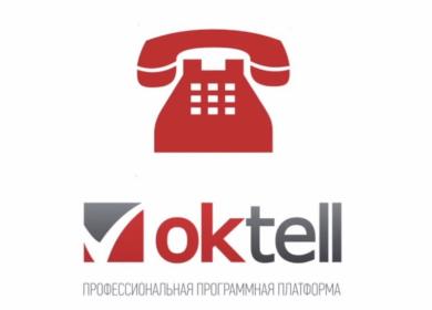 IP-телефония «Oktell»