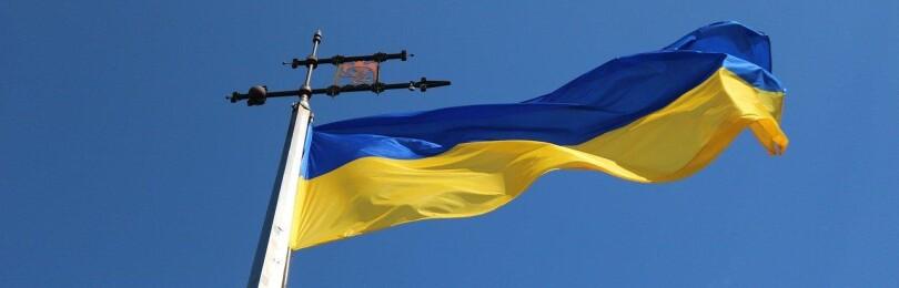 Дешевые звонки на Украину из России с мобильного Мегафон
