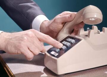 IP-телефония Манго Офис