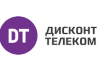 IP-телефония «Дисконт Телеком»