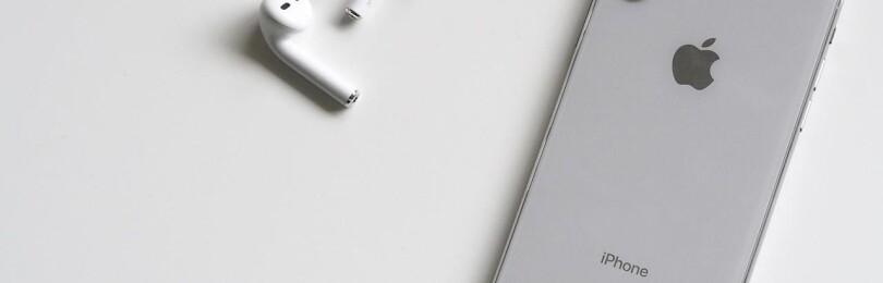SIP-клиент для iPhone