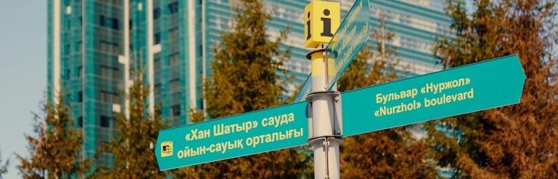 Звонки в Казахстан с Теле2 из России