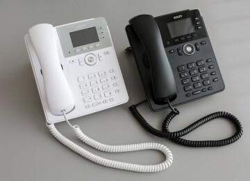IP-телефония «Простые звонки»
