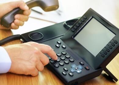 Как выбрать лучшую IP-телефонию для бизнеса
