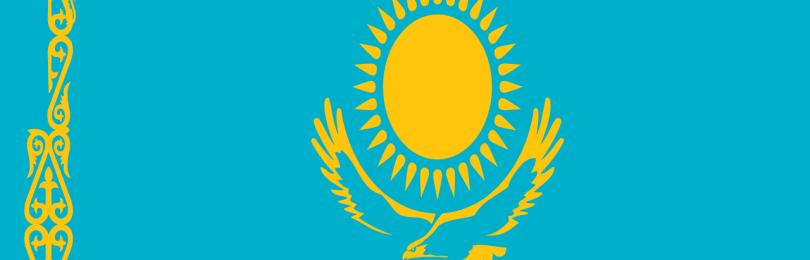 Звонки в Казахстан с Билайна